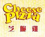 //www.360acclean.com.hk/wp-content/uploads/2019/07/Cheesepizza.jpg