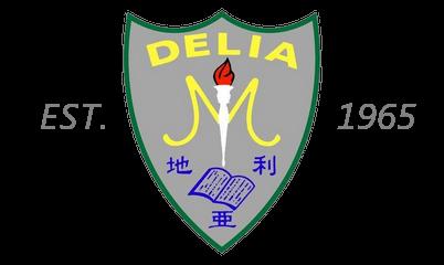 //www.360acclean.com.hk/wp-content/uploads/2019/07/DELIA.png