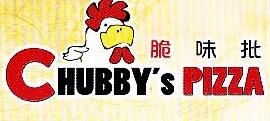 //www.360acclean.com.hk/wp-content/uploads/2019/07/chubbyspizza.jpg