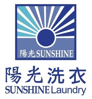 //www.360acclean.com.hk/wp-content/uploads/2019/12/sunshine-icon.jpg